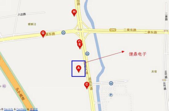 无锡市锡山区东亭健鼎电子厂发生重大火灾